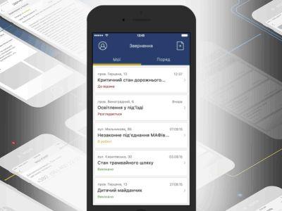 KMDA App behaviour by Denis Matveev
