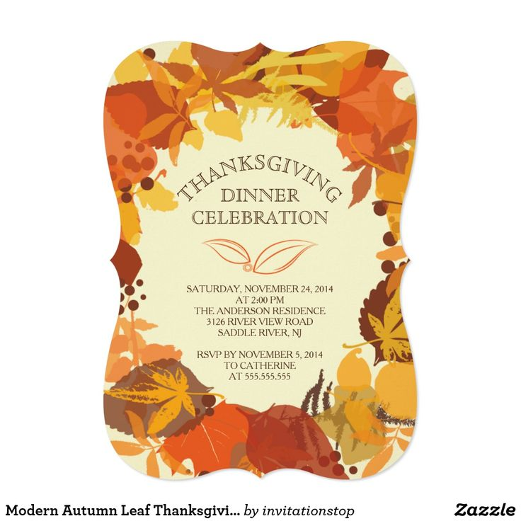 Modern Autumn Leaf Thanksgiving Dinner Invitation Modern bracket die cut Thanksgiving dinner party invitation. Our fall get together invite features a beautiful autumn leaves with stylish typography set on a neutral light tan background. Flip our Thanksgiving invitation over to view a coordinating leaf back for an extra special touch.