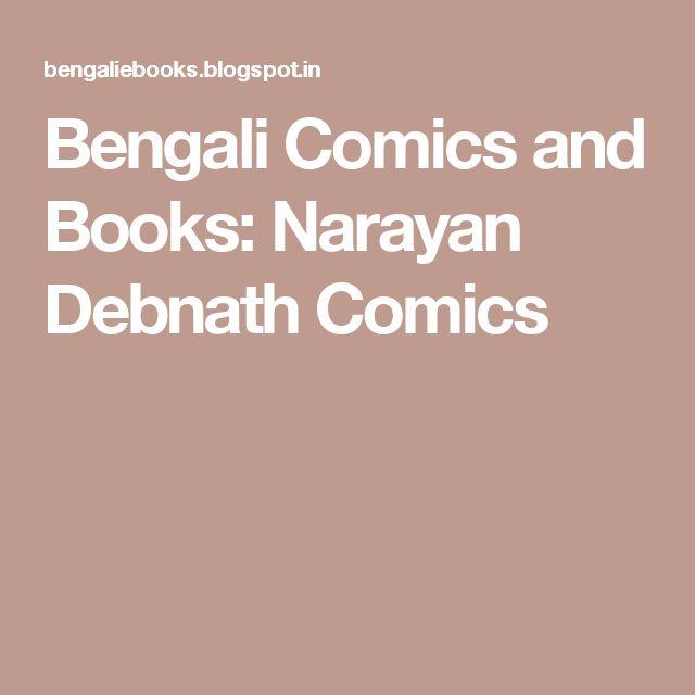 Bengali Comics and Books: Narayan Debnath Comics