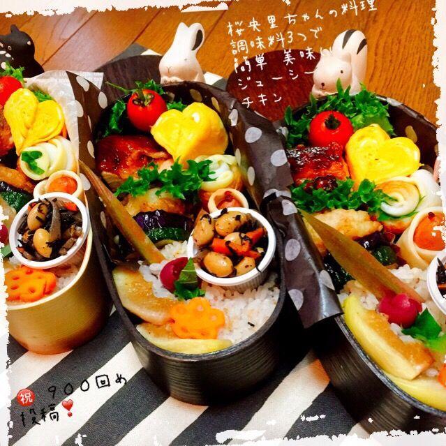 chiaki3's dish photo 桜央里さんの料理 調味料三つで簡単美味しい ジューシーチキンのさっぱり煮  がメインのお弁当 今朝は4人分 | http://snapdish.co #SnapDish #レシピ #肉料理 #野菜料理 #お昼ご飯 #お弁当