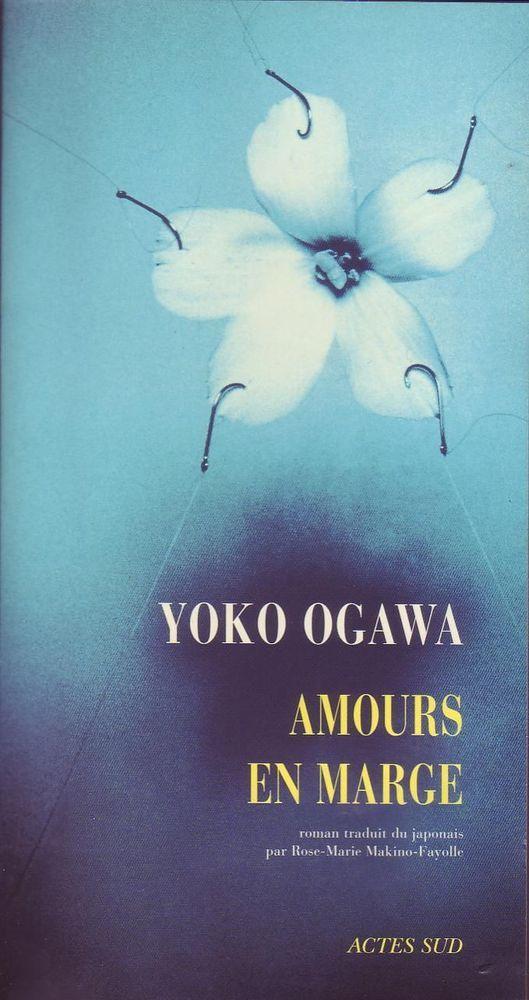 #roman : Amours en marge - Ogawa  Yoko. Une jeune femme se réveille un matin dans un étrange silence. En l'espace d'une nuit, elle a perdu l'usage de ses oreilles, s'est égarée dans l'immensité d'un bruit blanc, d'une sonorité jusqu'alors imperceptible : le bruissement de ses souvenirs. A la clinique, elle est soignée, surveillée, observée mais sa maladie évolue : elle perçoit maintenant le moindre chuchotement comme un hurlement, le moindre choc comme un cataclysme. (...)