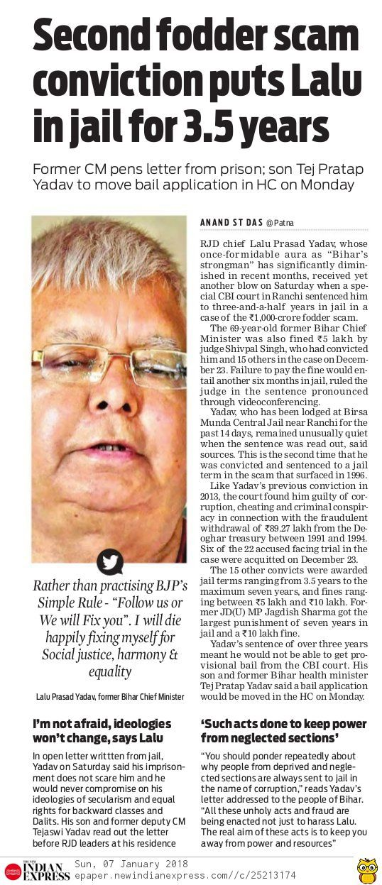 RJD chief Lalu Prasad Yadav gets 3.5-year jail in fodder scam case and slapped a fine of Rs 10 lakh by a Ranchi special CBI court.  #CriminalLawyersinHyderabad        #CriminalAdvocatesinHyderabad #AbhayaLegalServices