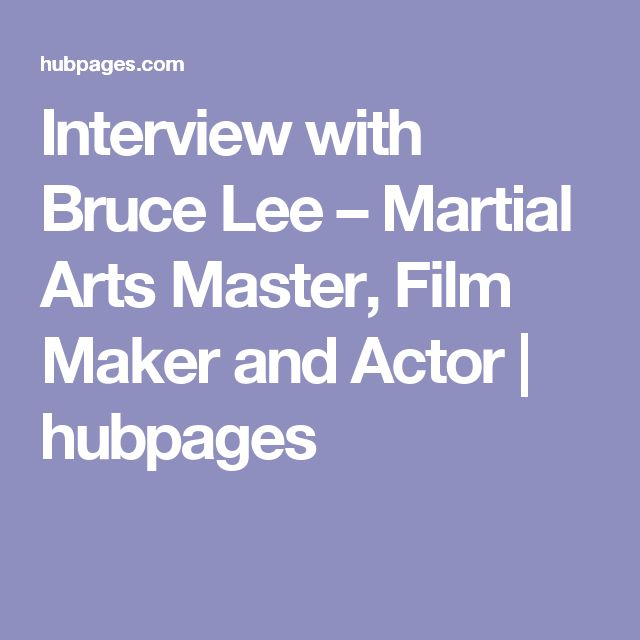 Interview with Bruce Lee – Martial Arts Master, Film Maker and Actor | hubpages