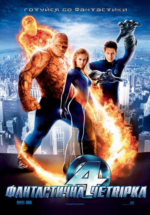 Watch Fantastic Four Full Movie Online