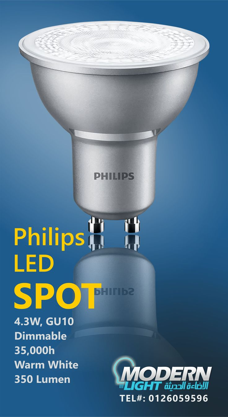 PHILIPS LED SPOT LIGHT GU10 MODERNLIGHT - JEDDAH - TEL#: 0126059596 #Modernlight, #modernlightJeddah, #modernlightksa