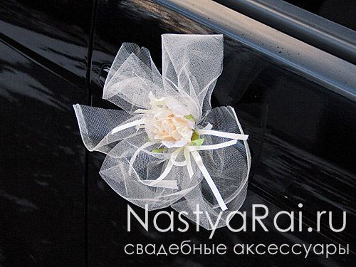 Декор на ручки для свадебного автомобиля