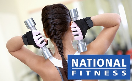 Twenty Fitness classes from National Fitness will have you well on your way to looking and feeling your best in no time!