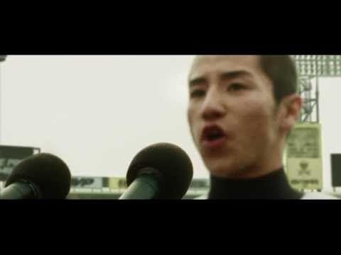 2013年CM ナイキジャパン ナイキベースボール宣誓編 ACCグランプリ - YouTube