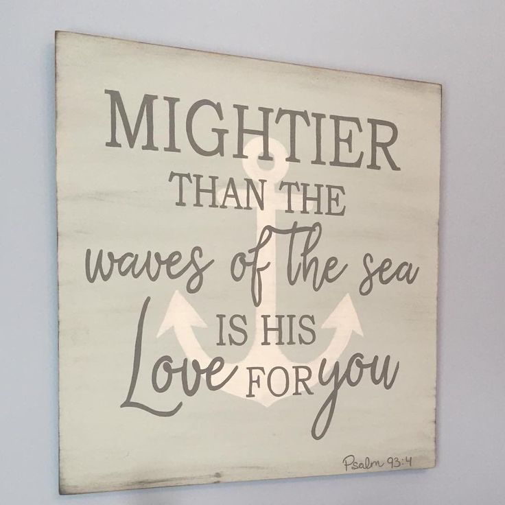 Mightier than the waves of the sea is his love for you. Nursery bedroom scripture wall art.