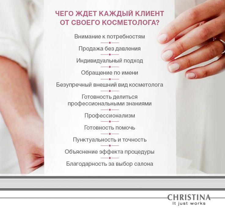 http://topcosmetics.ua/ #Christina #Christina_Cosmetics #TOPCosmetics #Top_Cosmetics #Care #Skin #Skin_care #Beauty #TopcosmeticsUkraine #Cosmetics #Cosmetology #Cosmetologist #Beauty_care #Face #Face_Care