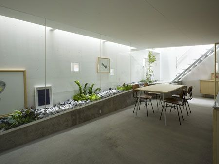 House in Nagoya by Suppose Design Office | Dezeen