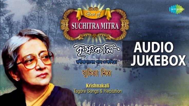 Krishnakali (Bengali Poems) - Suchitra Mitra | Bengali Tagore Songs | Audio Jukebox - YouTube