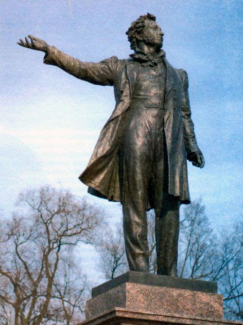 Памятник А. С. Пушкину в Санкт-Петербурге. Скульптор М. К.