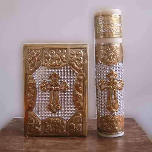 Primera Comunión - Biblia, Vela Rosario - $ 495.00 en MercadoLibre