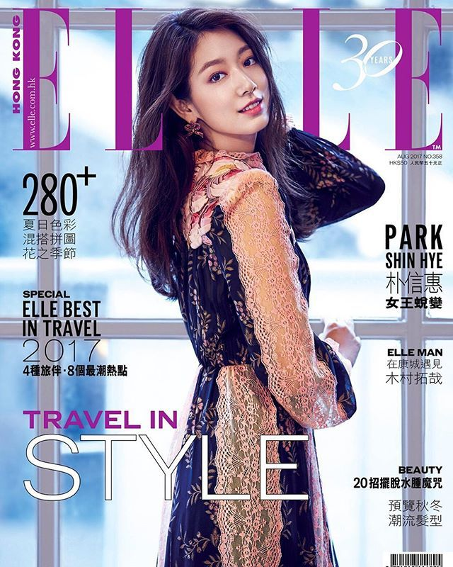 ELLE exclusive interview with Park Shin Hye @ssinz7 for #ELLEHK Aug issue cover story. Magazine available at HK 7-11 and Circle-K convenience stores! Wardrobe and accessories from @Gucci #ELLEStar #Coverstory #ParkShinHye #朴信惠  via ELLE HONG KONG MAGAZINE OFFICIAL INSTAGRAM - Fashion Campaigns  Haute Couture  Advertising  Editorial Photography  Magazine Cover Designs  Supermodels  Runway Models