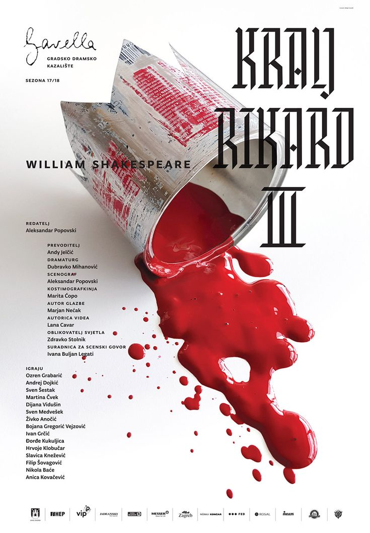 King Richard III by William Shakespeare, theatre poster design by Studio Cuculić.