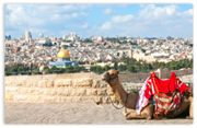 Wonders of Israel 9 day Classic Israel Tour