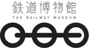 The Railway Museum was built in Onari, Saitama City as the centerpiece of the JR East 20th Anniversary Memorial Project.