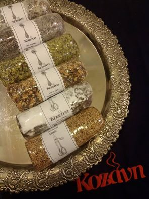 Σουτζούκ Λουκούμ Κομοτηνής... από τα σαράγια και τα χαρέμια των σουλτάνων ...στο Κοζάνη ! Καρύδια περασμένα σε σπάγγο με επικάλυψη *φιστικιού *αμύγδαλου *Αιγίνης *ινδοκάρυδου *σουσαμιού *άχνης. Soucouk Loukoum:Walnuts in a row coating with peanuts*almond*pistachio *coconut*sesame*icing sugar. Ζαχαροπλαστειο Κοζανη Kozani  pastry shop traditional sweets and pies.
