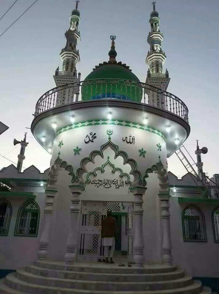 Épinglé par Gania Benama sur Mosquees