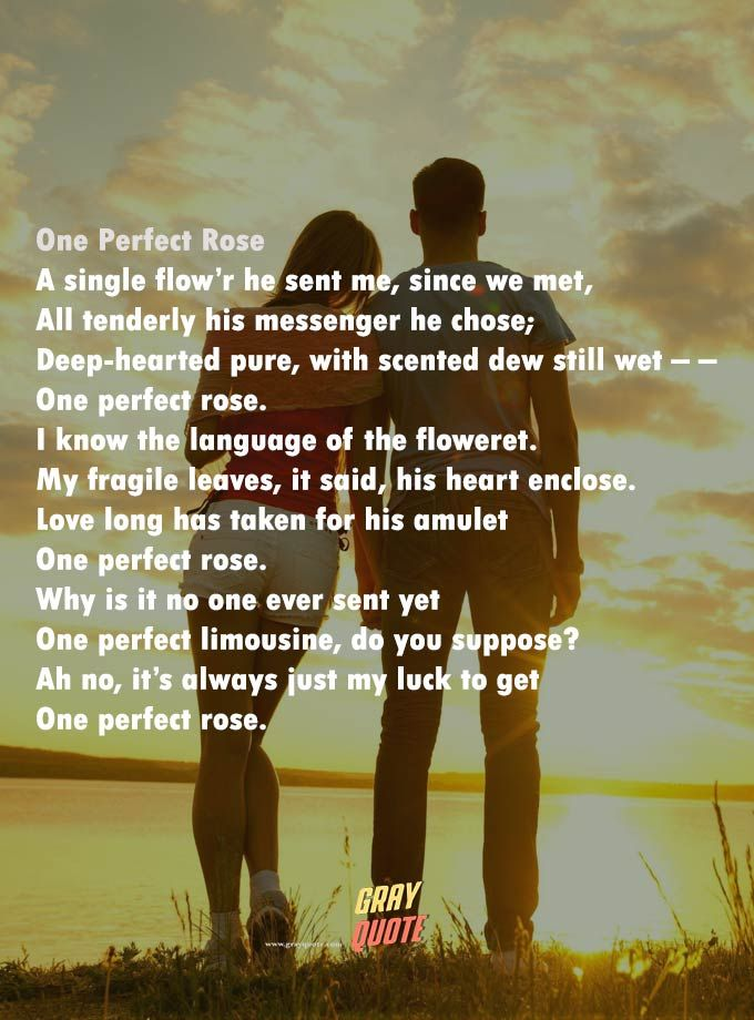 Valentines Day Love Poems, Happy Valentines Day Romantic ...