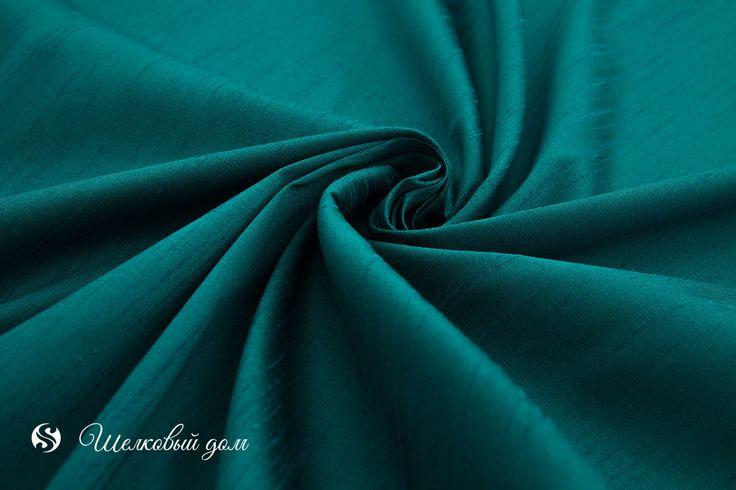 Темно-бирюзовая ткань под дикий шёлк