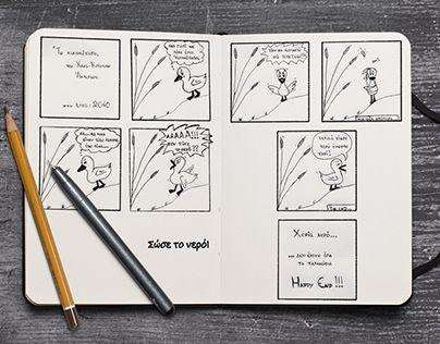 "Check out new work on my @Behance portfolio: ""Σώσε το νερό! (Save the water!) - Comic"" http://be.net/gallery/34229609/-(Save-the-water)-Comic"