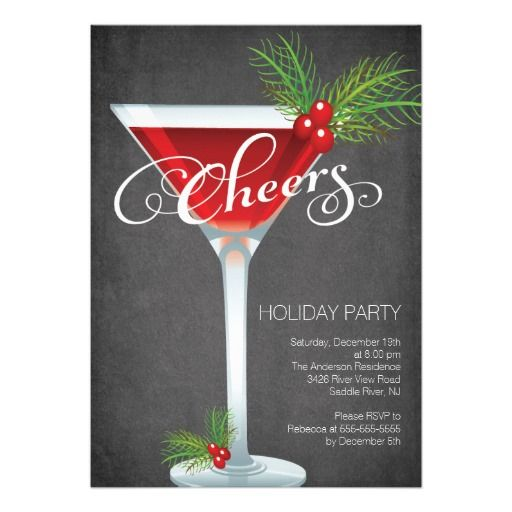 Fun modern CHEERS! Retro Holiday Cocktail Party Invitation featuring a festive red martini glass with holly on the stem set on a popular & trendy black chalkboard background.  Great for a new years eve party, holiday party, christmas party, office party, Trim the tree party or any special winter get together party.