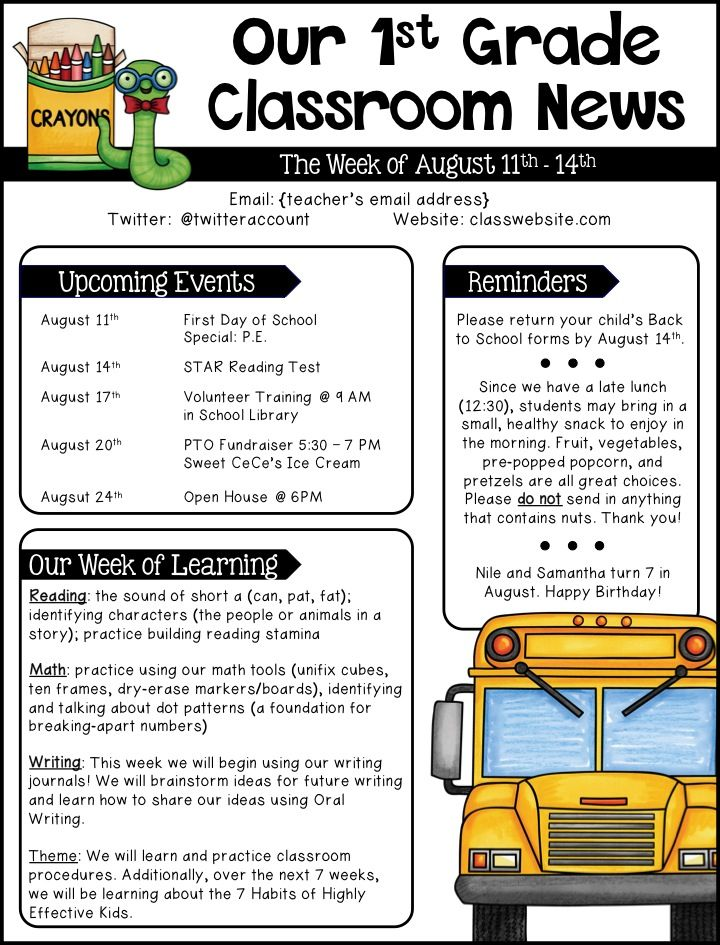 This is a cool newsletter to look at, displaying what the Ss are learning, upcoming events, and reminders.
