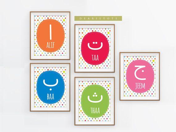 """Polkadots Arabic Alphabets """"Alif Baa Taa"""" Poster/ Flashcard"""