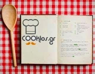 tromaktiko: Η συνταγή της Ημέρας: Σάντουιτς στο γκριλ με ψητά λαχανικά και βαλσάμικο