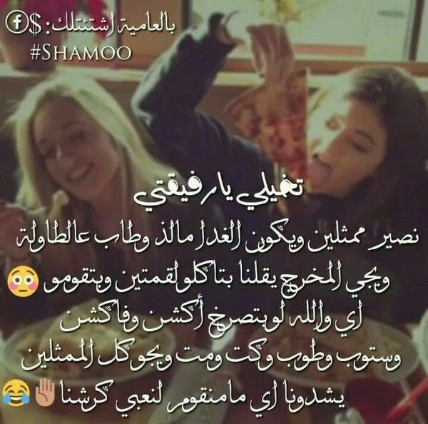Pin By اليزابيث On صديقتي My Best Friend My Soul Imiss You Words Quotes Words Bff