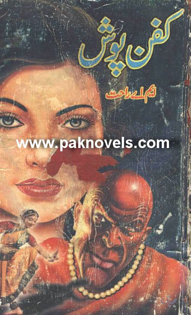 1000+ images about Urdu Books and Novels on Pinterest ...