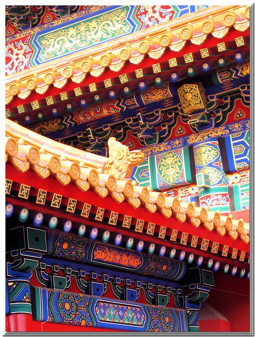 32 Best Chinoiseries Made In China Hecho En China Images