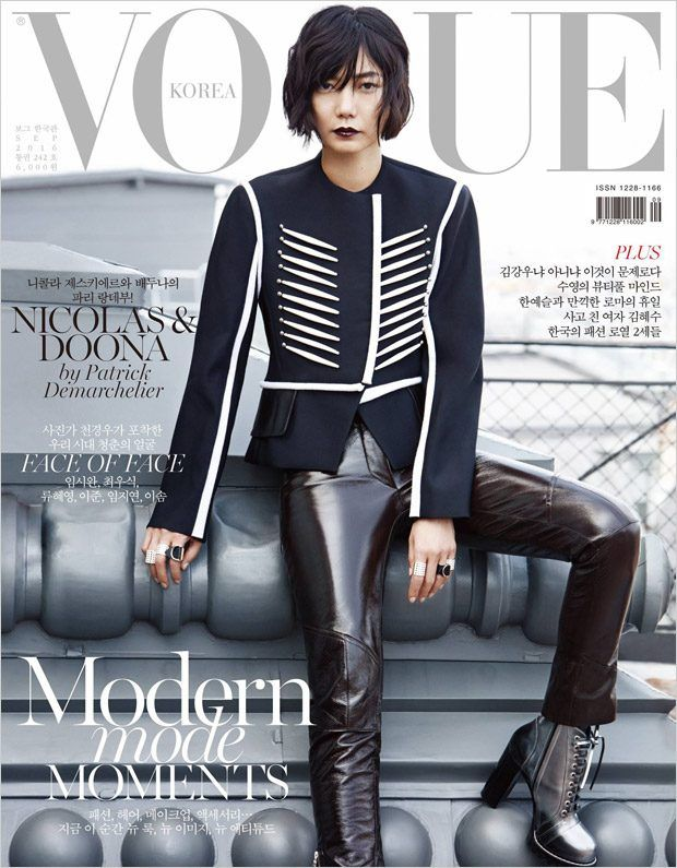 Bae Doona and Nicolas Ghesquiere Cover Vogue Korea September 2016 Issue