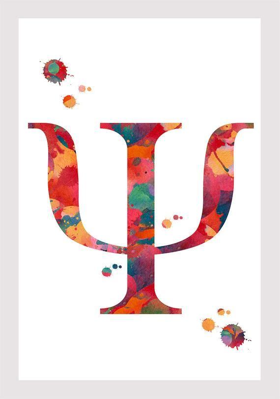 Psychology Symbol Art Print Psychiatry Psychotherapy Watercolor
