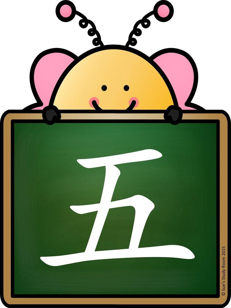how to teach baby mandarin