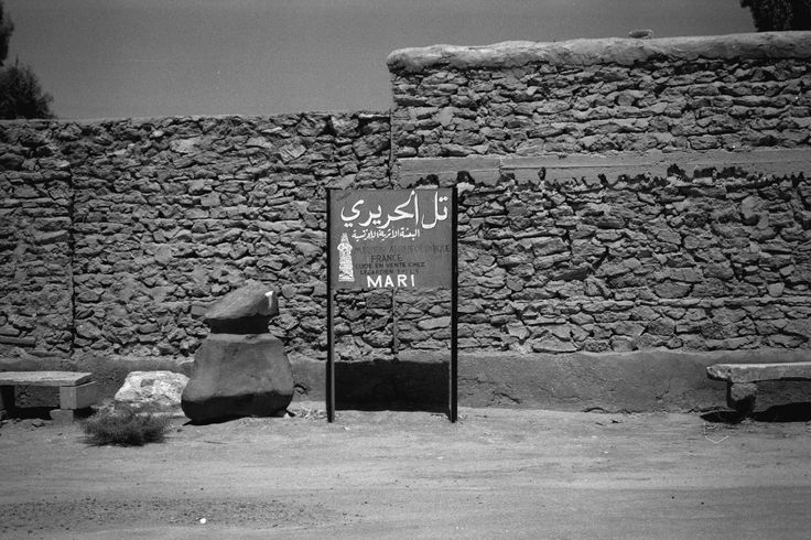 Yacimiento de Mari, en la ruta del Eufrates a 10kms con la frontera de Irak©Gloria Ginénez