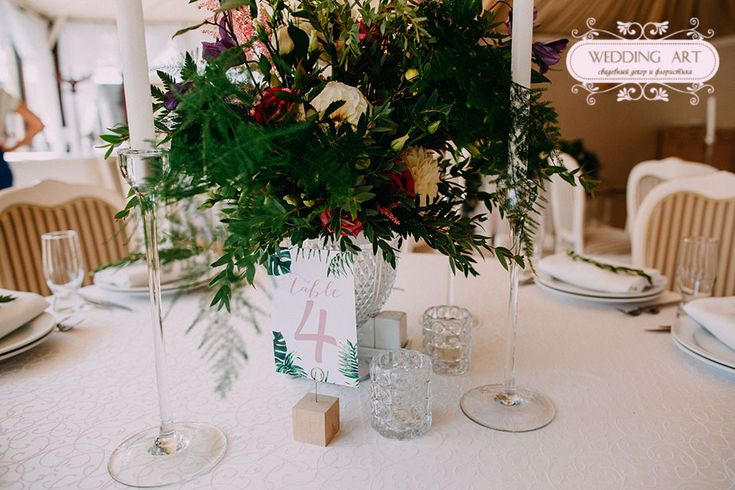 Fine Art Botanical Wedding