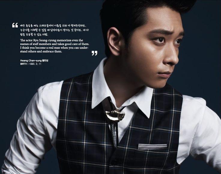 17 Best images about [MAGAZINE] 2PM – K-Wave Magazine, Vol ... Hwang Chansung 2013