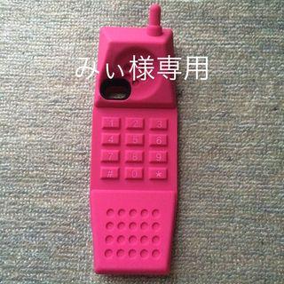 MOSCHINO(モスキーノ)のモスキーノ電話型iPhoneケース スマホ/家電のスマホアクセサリー(モバイルケース/カバー)の商品写真