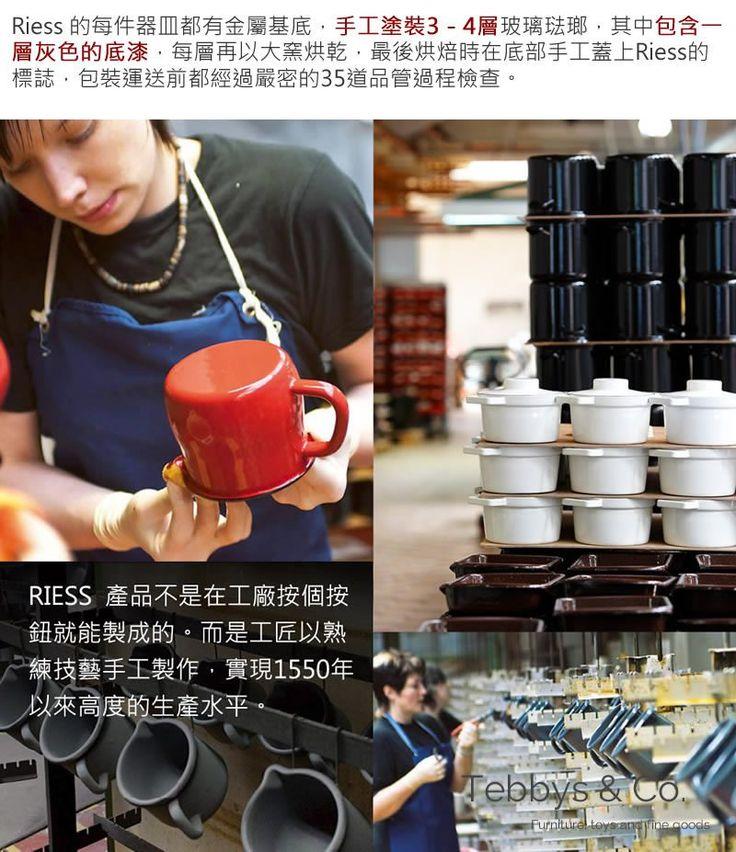博客來-RIESS 琺瑯牛奶鍋 玫瑰紅