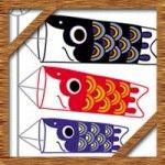 端午の節句の鯉のぼりの意味や由来!保育園の子供に簡単に伝えよう