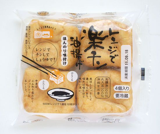 Tofu perhaps or some kind of bun PD