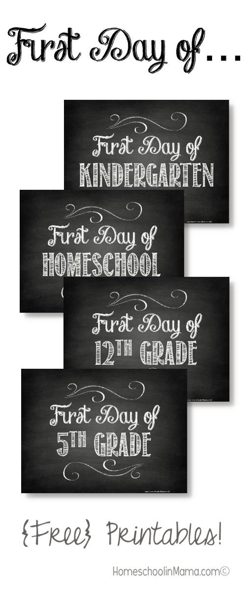 "Back At It Again - with {free} download for your ""First Day of School"" Photos #HSMama #homeschool #back2school #firstdayofschool"