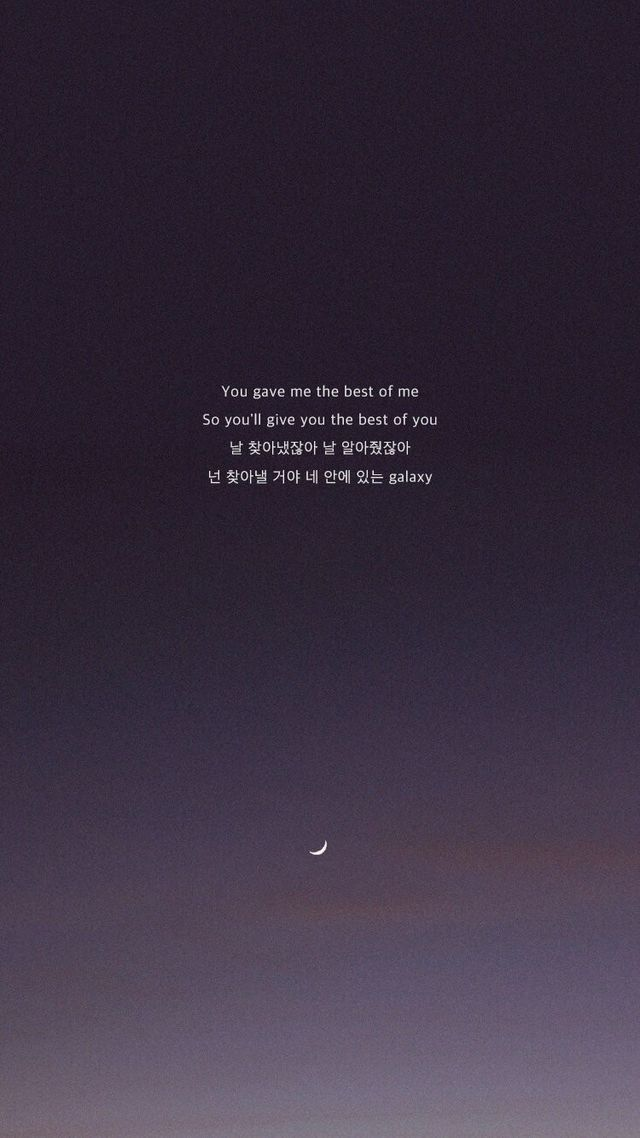 Bts Wallpaper Lyrics Bts Wallpaper Lyrics Bts Lyrics