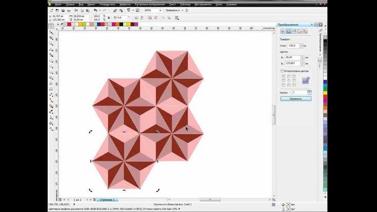 Уроки CorelDRAW: создание узоров с помощью тесселляции