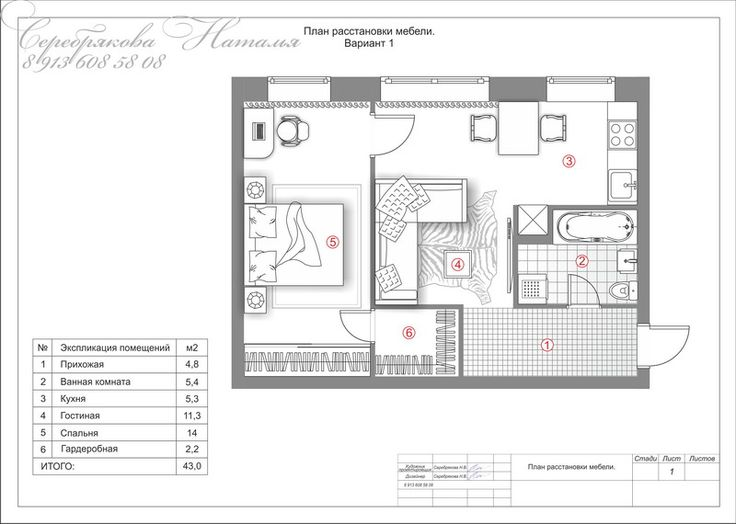 apartment-projects-n154-plan