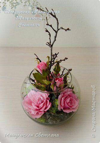 Usa peceras de cristal a manera de florero para crear hermosos centros de mesa dignos de cualquier celebración especial. Aunque puedes usar...