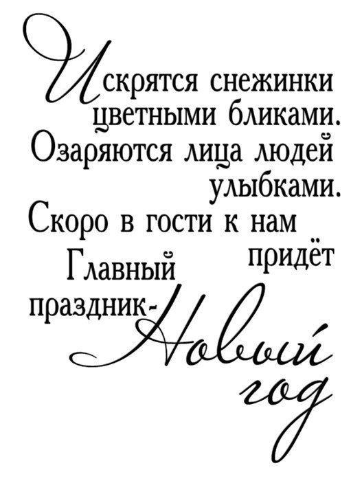 Весной красивые, надписи на поздравительных открытках